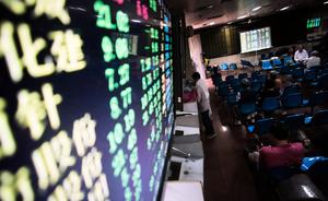 A股三大股指齊跌 滬指跌逾4% 跌下3000點