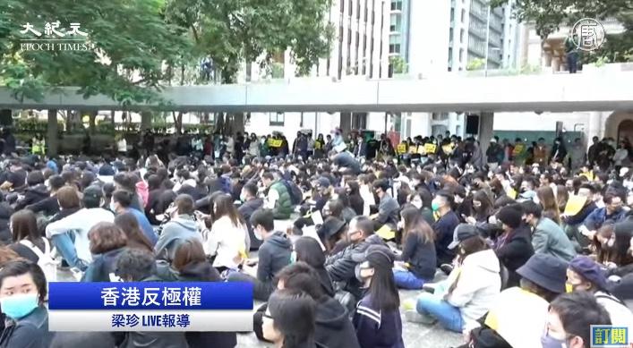 12月2日下午,香港廣告界人士在遮打花園舉行集會,並開始罷工5天,向港府施壓要求回應五大訴求。(大紀元影片截圖)