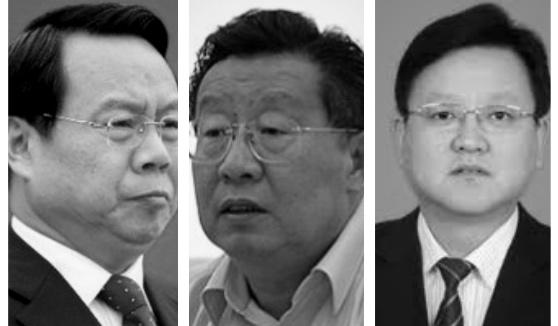 遭惡運的三任遼寧省本溪市委書記