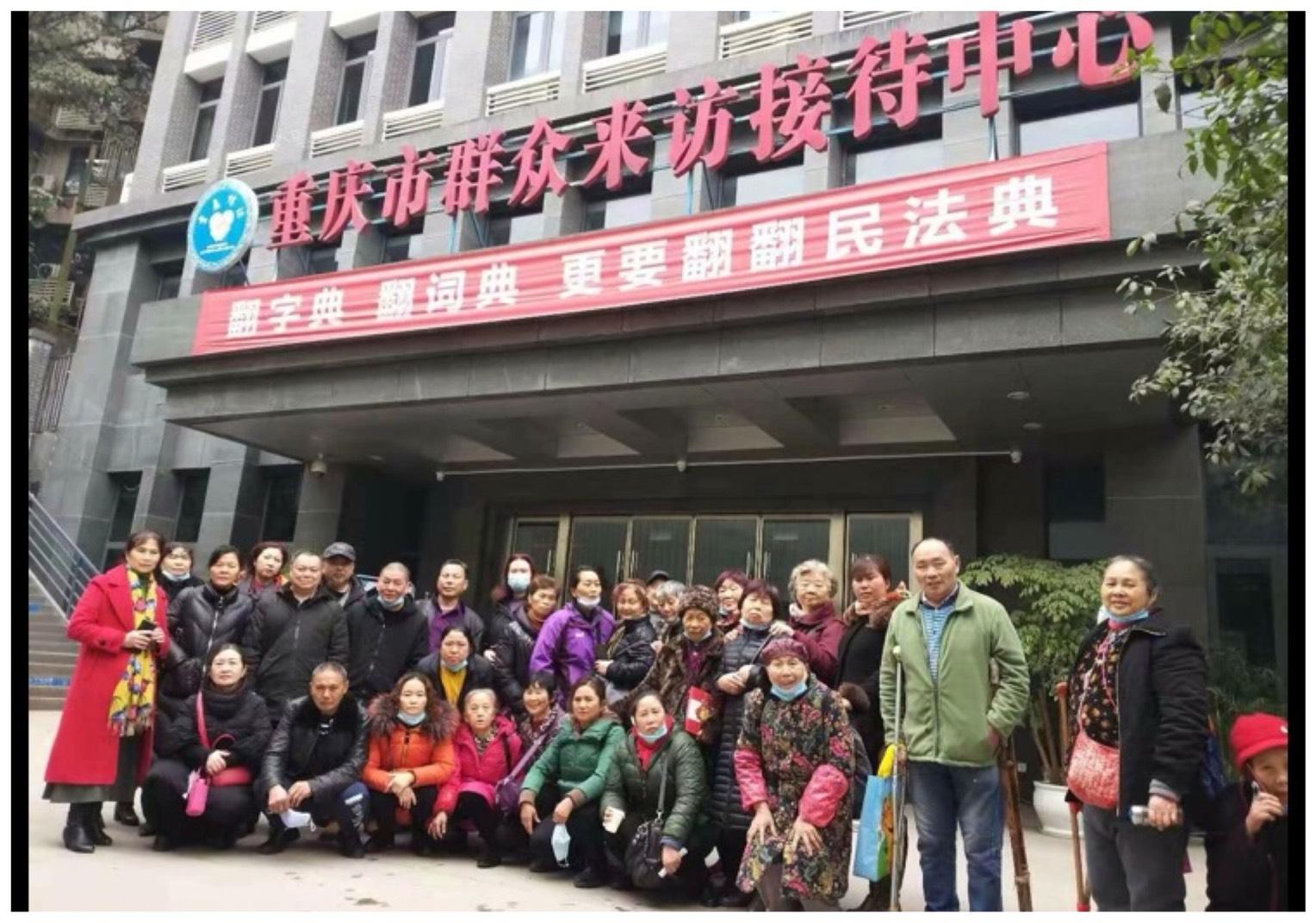 20212月1日,重慶27名訪民到重慶市信訪辦要求落實解決元旦和中國新年「兩節」期間生活保障問題。(受訪者提供)