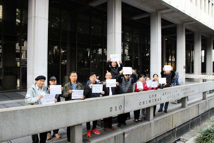 華人中領館換護照遭誣告 中共迫害延伸海外