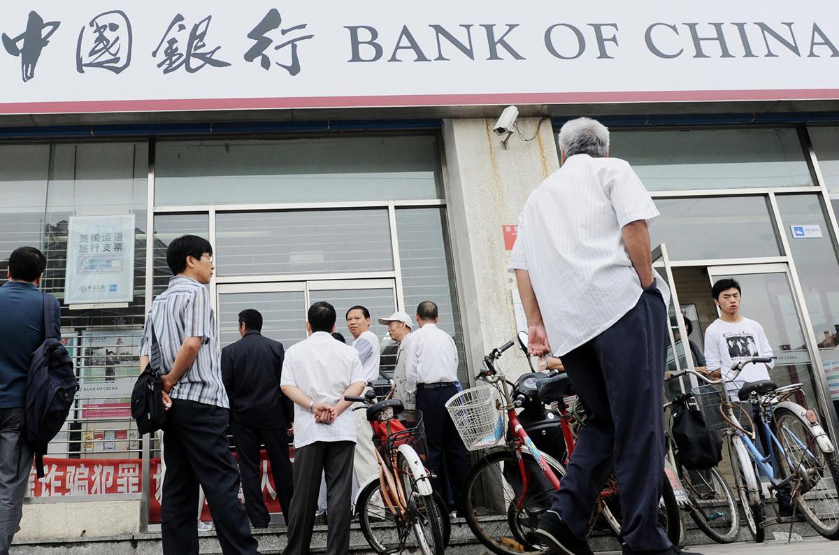 傳中共幾家國有銀行正在設想被美國製裁後的應對措施。圖為人們在中國銀行門外排隊。(Getty Images/AFP)