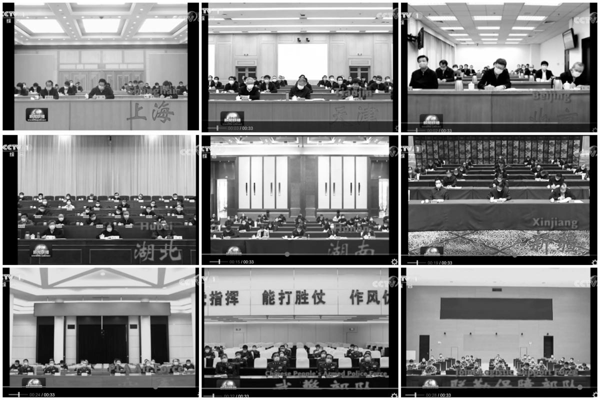 北京當局23日召開「統籌推進中共肺炎疫情防控和經濟社會發展工作部署會議」,各省區市和縣設立分會場。(影片截圖)