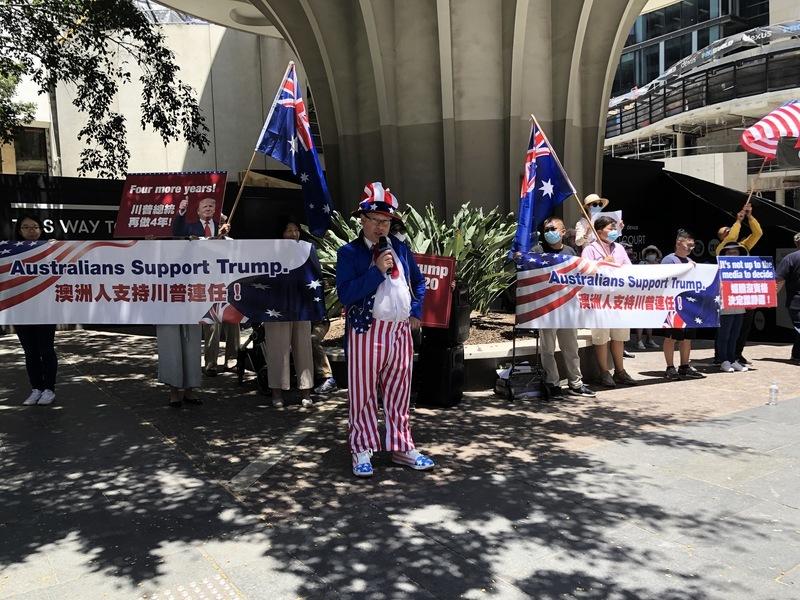 澳洲民眾集會 挺特朗普連任 反對大選舞弊