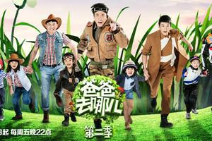 耍賴拒付南韓版權費 大陸綜藝節目被強制賠償