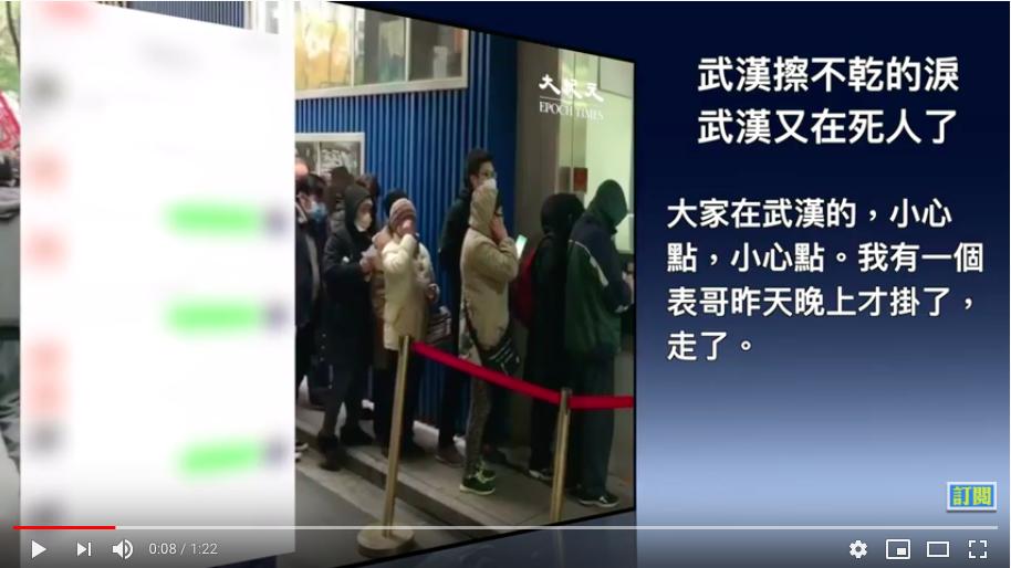 武漢40多歲男子,身體好,與從方艙醫院回來的鄰居聊天,幾天後出現感冒症狀,有點咳嗽、發燒,晚上11點多給妹妹打電話說不舒服,12點多妹妹再打電話給他時,已經去世。