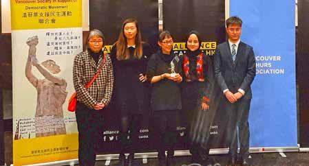 加拿大香港社區聯盟成員舉行新聞發佈會。左起:李美寶、王卓妍、譚競嫦、Shalina Nurly、黃程鋒。(李安寧/大紀元)