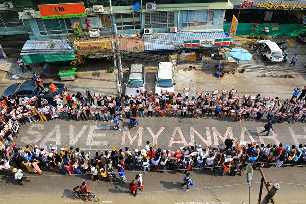 圖為3月27日,仰光萊區的抗議者反對軍政府政變,呼籲拯救緬甸。(Photo by Handout / FACEBOOK / AFP)