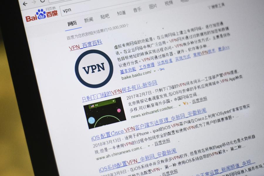重慶零零後少年網發翻牆教程 被公安訓誡