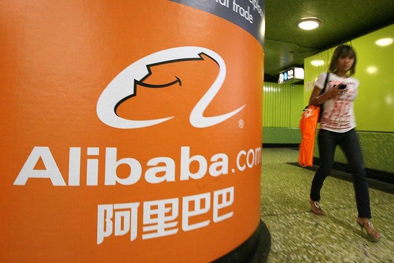 中國最大的電子商務集團「阿里巴巴」在香港的廣告。(MIKE CLARKE/AFP/Getty Images)
