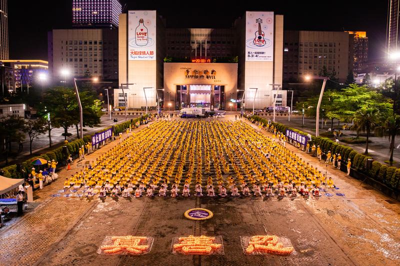 超過2千名台灣北部部份法輪功學員7月20日晚間,在台北市民廣場舉行反迫害20周年燭光悼念會。(陳柏州/大紀元)
