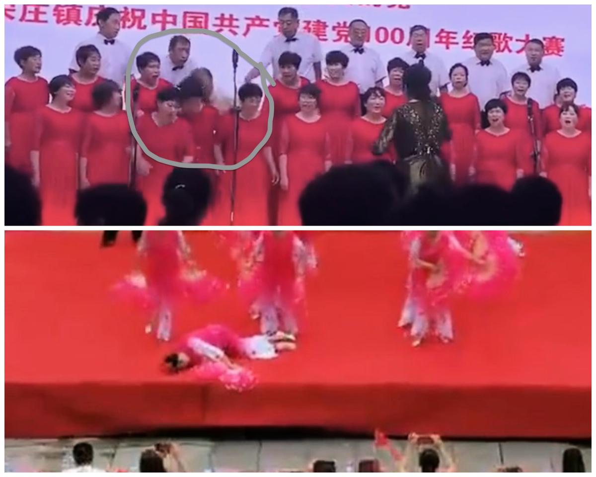 中共從上到下組織唱紅歌,連續發生至少兩宗演員隨地倒,影片在網上熱傳。(影片截圖)