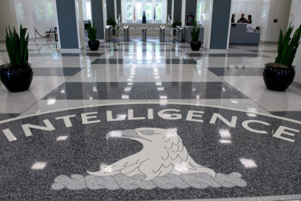 美國情報界正在監察全球中共病毒疫情。圖為美國維珍尼亞州蘭利中情局(CIA)總部大樓內大廳。(Getty Images)