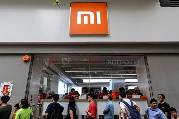 五月中國手機出貨量同比降32% 連降兩個月