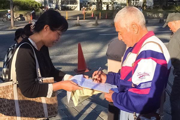 近日,日本的法輪功學員在靜岡縣舉行把迫害元凶江澤民送上法庭的聯署舉報活動,得到日本民眾的響應和支持。(大紀元)