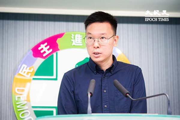 民進黨副秘書長林飛帆資料照。(陳柏州/大紀元)