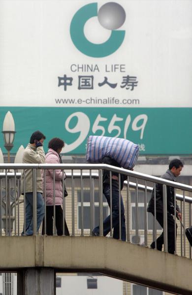 北京,中國人壽的廣告看板。(Frederic J. BROWN/AFP)