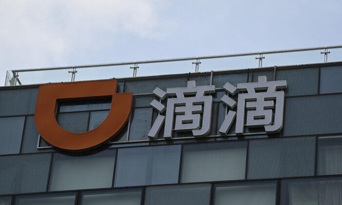 2021年7月2日,位於北京的叫車服務巨頭「滴滴出行」的總部。(Jade Gao/AFP via Getty Images)