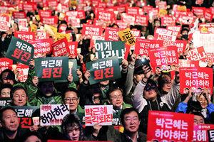 南韓檢方首次正式宣稱朴槿惠為犯罪同謀者
