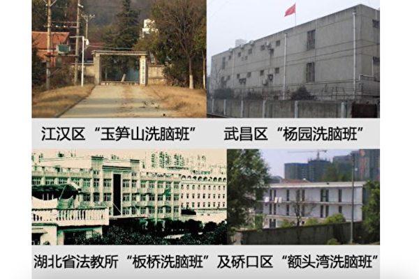 武漢中南設計院高工韓凱遭綁架 妻下落不明
