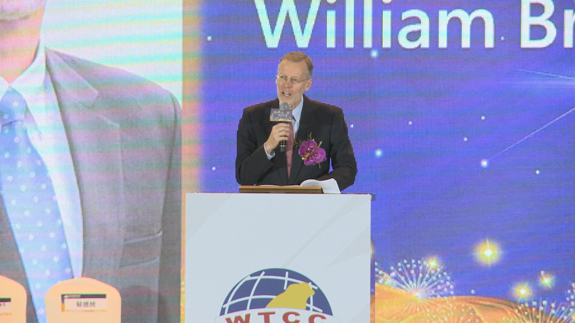 美國在台協會(AIT)處長酈英傑2020年9月29日出席「世界台灣商會聯合總會26屆年會」致詞。(新唐人亞太電視台提供)