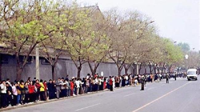 4·25上訪 中國上訪史上一次大規模和平請願