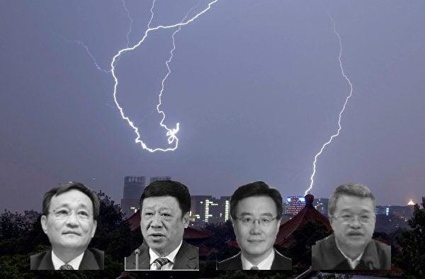 2月26日,4名落馬的中共部級老虎被進一步處理(從左至右):吳湞、靳綏東、李士祥被正式逮捕。曾志權被起訴。(Getty images/大紀元合成)