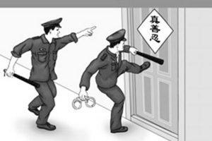 全廠公認的好人 長春工程師孫振鐵遭綁架【影片】
