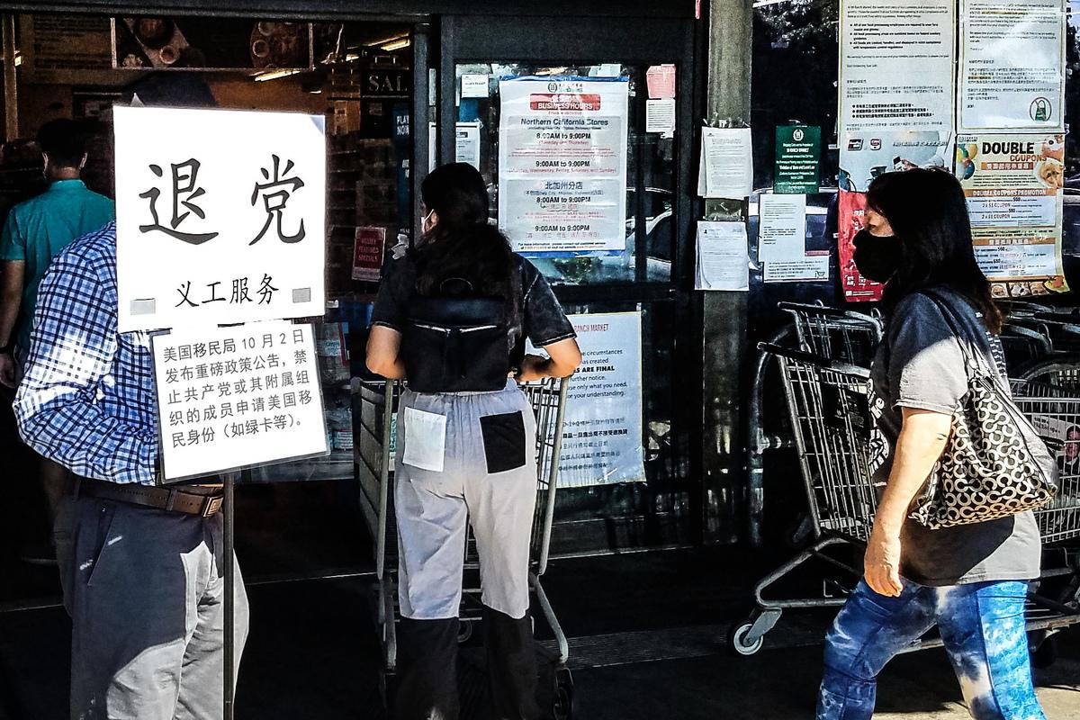 退黨義工在東灣華人超市前,將美國移民局公佈禁止共產黨員申請移民的消息,做成展版,讓廣大的華人民眾知道。(周容/大紀元)