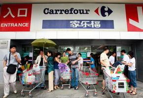 撤離中國 零售巨頭家樂福賣了48億元現金