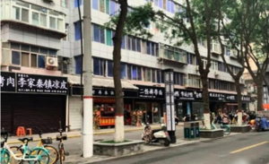 西安四府街店舖招牌遭強改 市民吐槽像靈堂