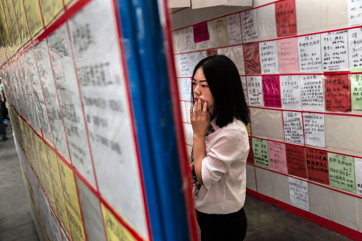 2019年底中國大陸受中共病毒衝擊,或將造成大陸1800萬人失業。圖為示意圖。(Getty Images)