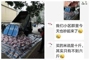 武漢青山區用垃圾車運菜運肉 引民憤
