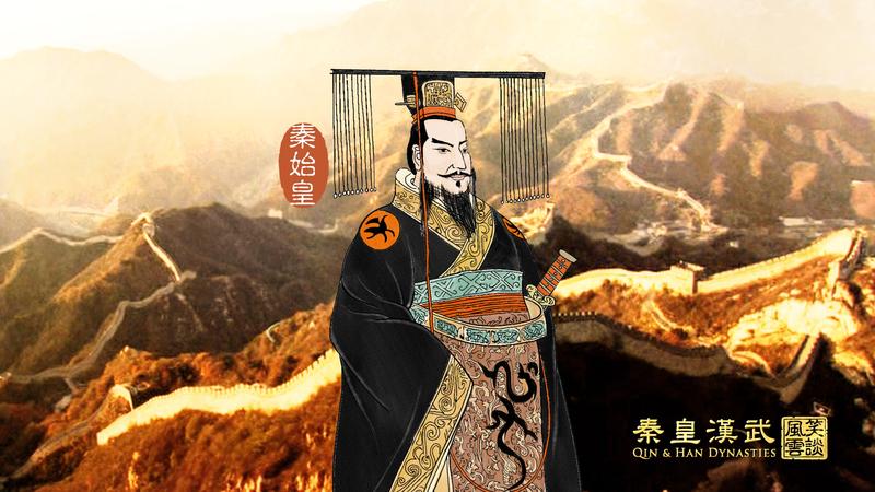 秦始皇作為中國歷史上第一位偉大的開國君王,建立了不可磨滅的豐功偉績,他修建了這座龐大而神祕的皇陵,其中究竟埋藏了多少寶藏、多少玄機呢?(新唐人電視台《笑談風雲》提供)