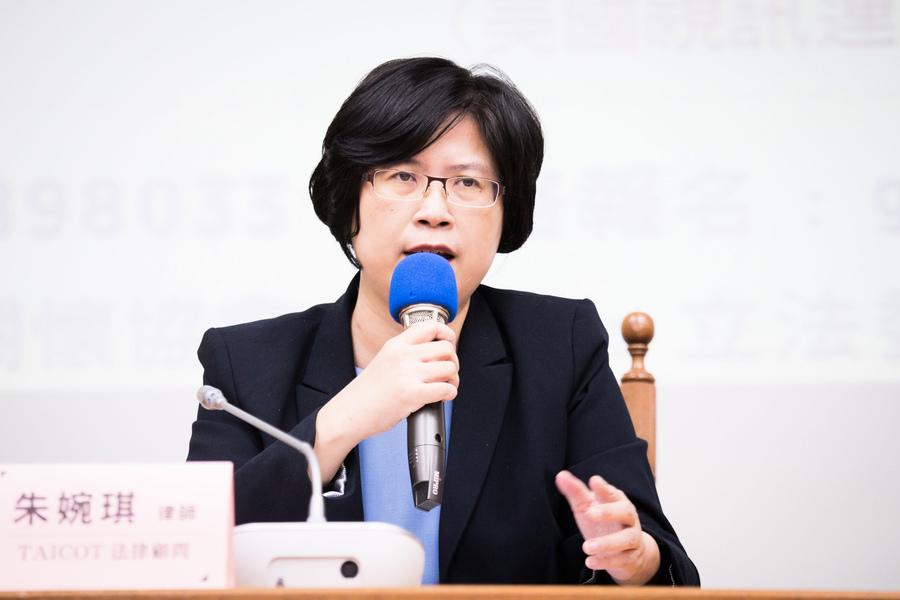 中共利誘台灣人入黨 台律師籲政府嚴厲制裁