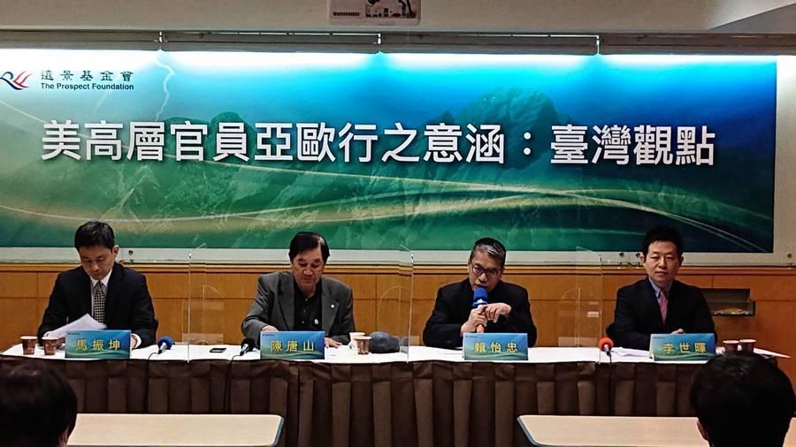 中美交鋒 學者:台灣擁有三重戰略價值