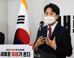 南韓政治新秀:中共是民主之敵 必與之一戰