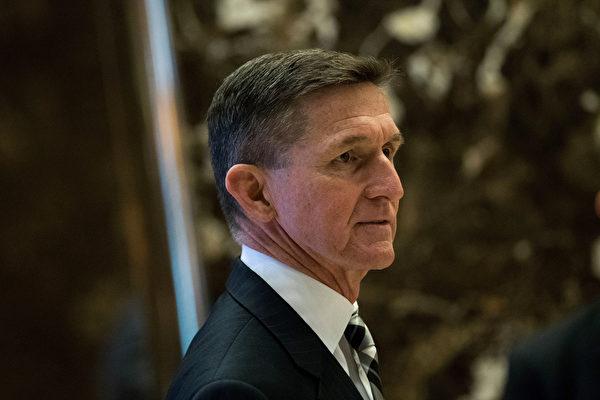 美國當選總統特朗普新任命的國家安全顧問邁克爾・弗林(Michael Flynn)說,新政府將會把解決北韓的核計劃作為「當務之急」。(Drew Angerer/Getty Images)