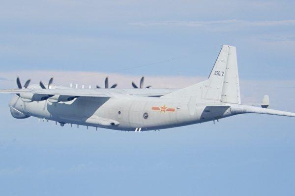 中華民國國防部資料顯示,9月19日上午中共派遣19架軍機逾越海峽中線。圖為國防部公佈的運8反潛機照片。(國防部提供)