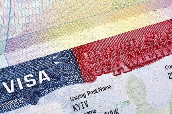 美政府擬讓簽證申請者提前交生物特徵數據