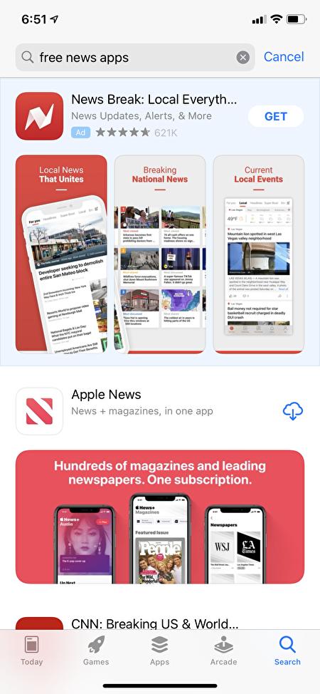 在蘋果商店搜「免費新聞應用」,News Break排第一,其口號是「一切本地化」。(手機截圖)
