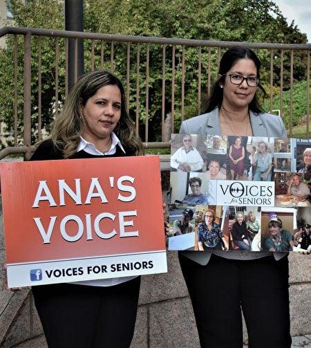 薇薇安姐妹去年在療養院前舉行抗議。(受訪人提供)