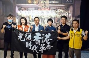 台基進:籲財產透明 淘汰中共代理人張安樂們