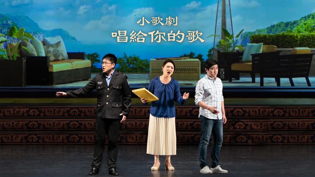 美東時間2021年7月16日晚8點,神韻小歌劇——《唱給你的歌》,即將在官網首播。(神韻藝術團提供)