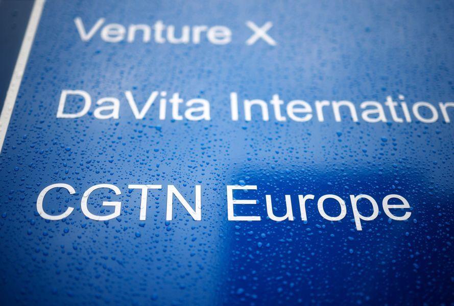 違反私隱及不公報道 CGTN持照商遭英國罰22.5萬