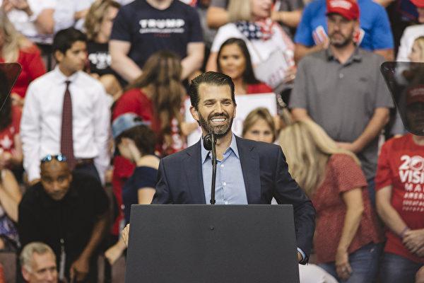 Junior Trump:彈劾會起反作用 讓特朗普更加強大