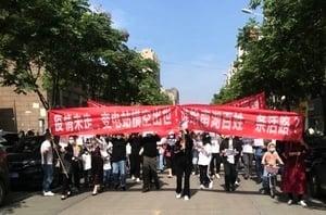 【一線採訪】武漢建變電站 民眾上街抗議