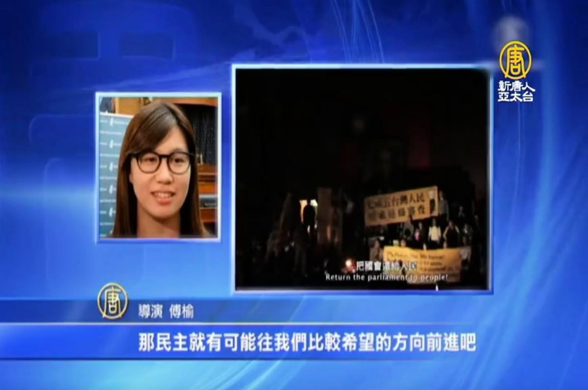 去年獲金馬獎的台灣導演傅榆的一番話,引起軒然大波。(授權影片截圖)