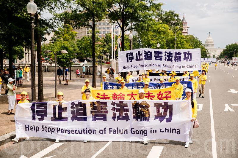 中共迫害信仰 連續21年被列特別關注國