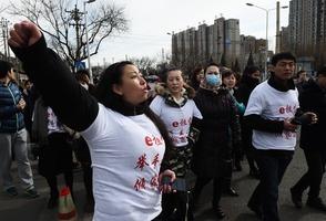 欠款104億 深圳千億P2P平台被立案調查
